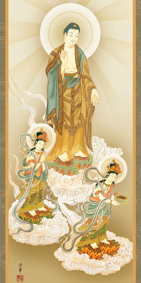 仏画掛け軸です。  仏事はもちろん、常用掛けにもおすすめ。